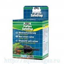 Обратный предохранительный клапан для СО2 JBL ProFlora SafeStop