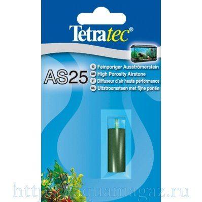 Распылитель TetraTec AS 25