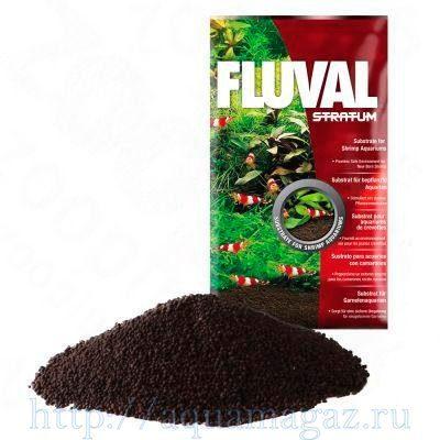 Грунт для аквариума Fluval EBI 4кг.