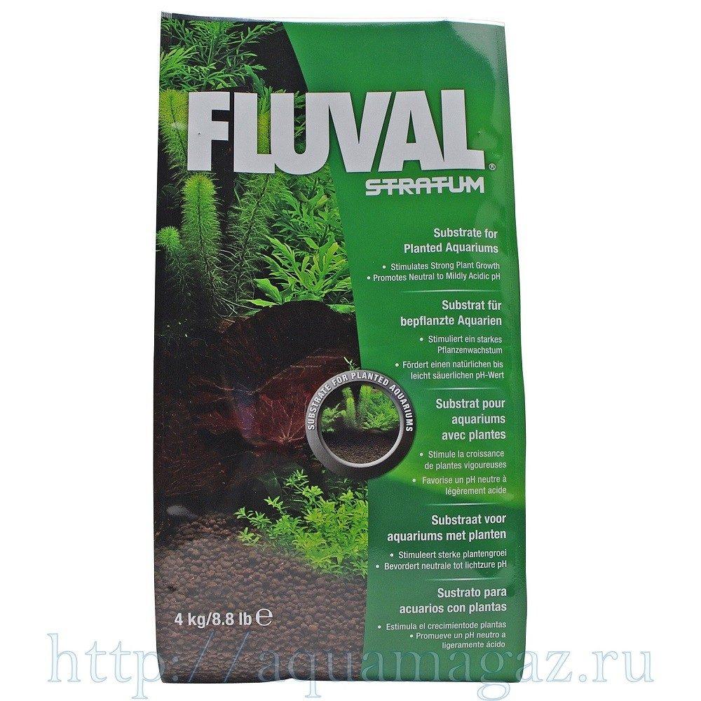 Грунт для аквариума Fluval Flora 4кг.