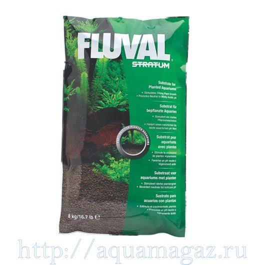 Грунт для аквариума Fluval Flora 8кг.