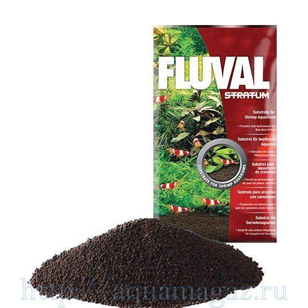Грунт для креветок и растений Fluval 2 кг.
