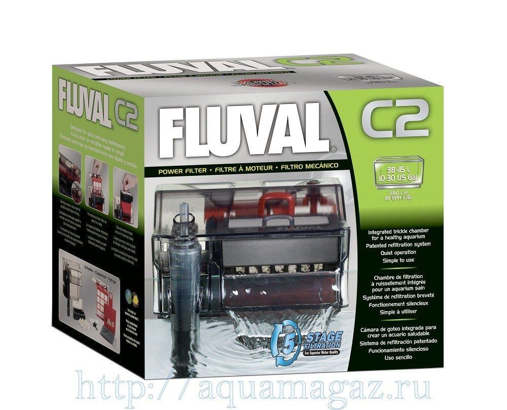 Насос фильтрующий Fluval C2