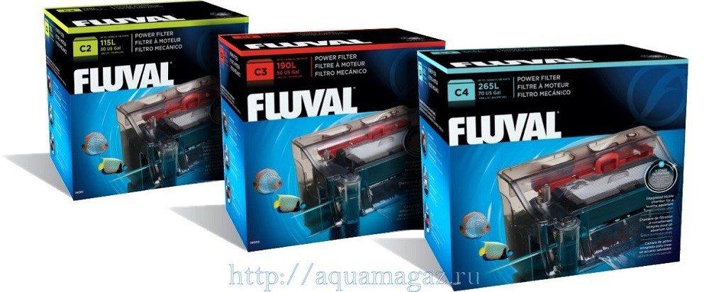 Насос фильтрующий Fluval C4