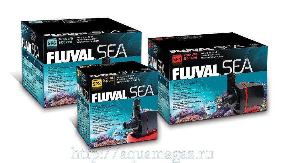 Напорная помпа Fluval sea SP2