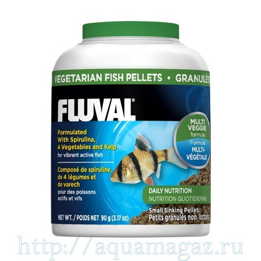 Корм для растительноядных рыб Fluval 200мл гранулы