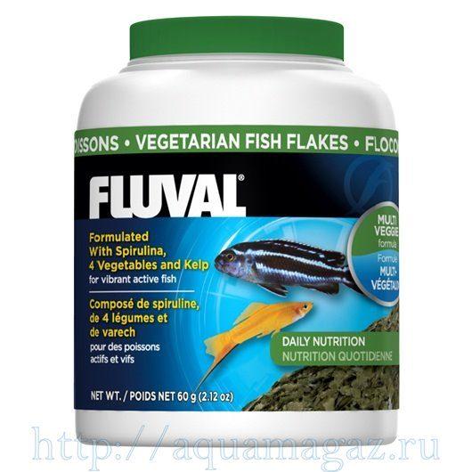 Корм для растительноядных рыб Fluval 325мл