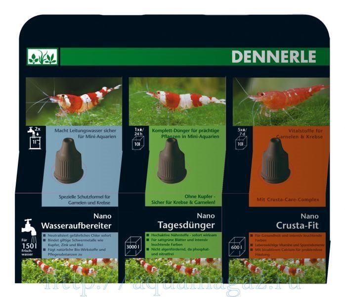 Комплект для ухода за водой Dennerle Nano Care Set, 3х15 мл