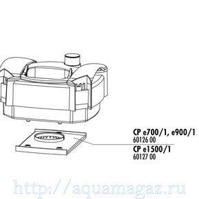 Нижняя крышка головы фильтра с отверстием, для фильтров CristalProfi e JBL distributor plate inlet CPe700/1-900/1