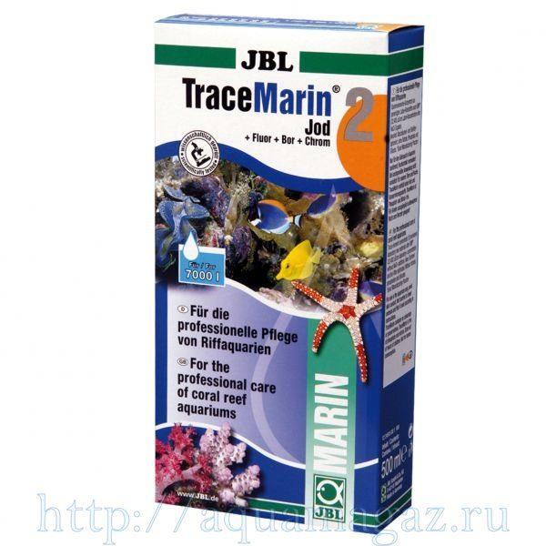 Комплекс микроэлементов для морского аквариума с преимущественным содержанием йода JBL TraceMarin 2, 5 л