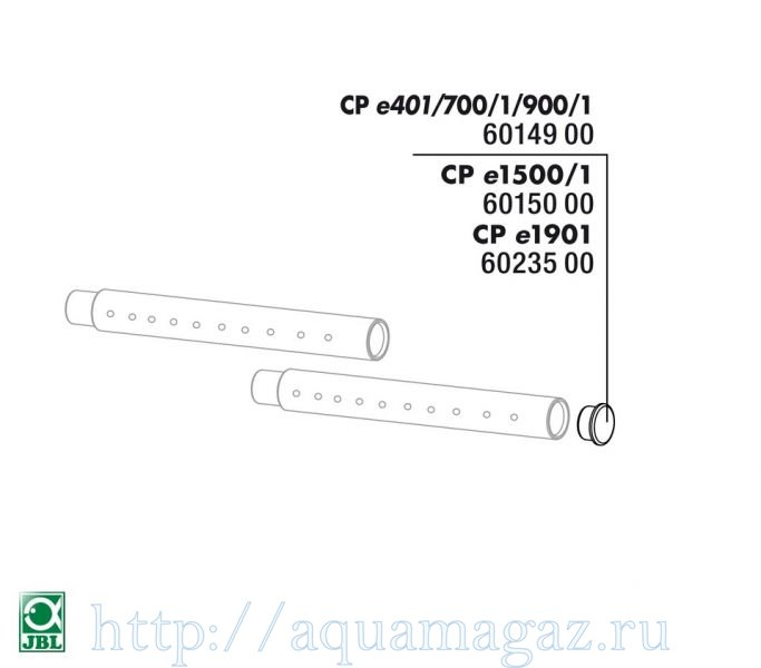 Заглушка для флейты для фильтров CristalProfi е1901 JBL CP e1901 Endcap jet pipe