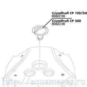 Вентиляционная заглушка с прокладкой для фильтров CristalProfi JBL ventilation closure CP500