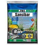 Донный грунт черный, 5 кг JBL Sansibar Black