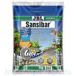 мелкий грунт серый, 5 кг JBL Sansibar GREY 5 кг