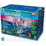 Бокс премиум-класса для мальков для использования с компрессором JBL BabyHome Oxygen