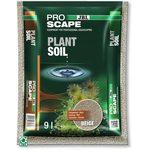 Питательный грунт для растительных аквариумов JBL ProScape PlantSoil BEIGE, беж, 9 л