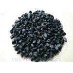 Грунт галька черная 2-4мм 2 кг