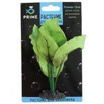 Растение шелковое PRIME Анубиас Бартера 13см, фото 1