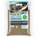 Грунт UDeco River Amber - Янтарный песок 0,1-0,6 мм 6 л UDC410216