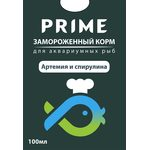 Артемия и спирулина замороженные в блистере PRIME 100 мл, фото 1