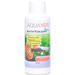 Кондиционер для воды AQUAYER АнтиТоксин Vita 60мл., фото 1