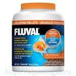 Корм для золотых рыб Fluval 325мл гранулы