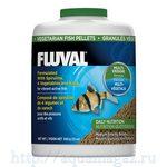 Корм для растительноядных рыб Fluval 750мл гранулы