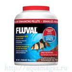 Корм для усиления окраса рыб Fluval 200мл гранулы