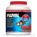Корм для усиления окраса рыб Fluval 325мл гранулы