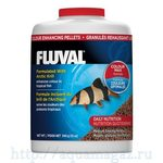 Корм для усиления окраса рыб Fluval 750мл гранулы