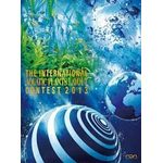Каталог работ IAPLC 2013 The International Aquatic Plants Layout Contest Book 2013