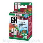 Тест для определения общей жесткости пресной воды JBL GH Test-Set