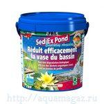 Средство для эффективного биологического удаления ила из садовых прудов JBL SediEx Pond, 2,5 кг