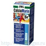 Средство для повышения содержания кальция, стронция, а также увеличения карбонатной жесткости в морской воде JBL CalciuMarin, 50