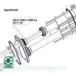 Уплотнительное кольцо для кварцевой колбы УФ-стерилизаторов  JBL AquaCristal UV-C 72/110W JBL UV-C 72/110W O-Ring