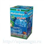 Движущаяся в потоке воды декорация для аквариума Медуза голубая XL JBL MotionDeco Medusa XL (Синяя)