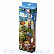Система очистки грунта для аквариумов высотой 20-45 см JBL AquaEx Set 20-45