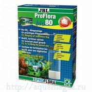 JBL ProFlora bio80 - Система СО2 для снабжения аквариумов до 80 л. в течении 40 дней