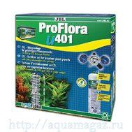 JBL ProFlora u401 - Система СО2 для аквариумов от 50 до 400 литров со сменным баллоном 500 г, редуктором, реактором JBL Taifun 1
