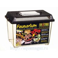 Многоцелевой террариум (Фаунариум) маленький