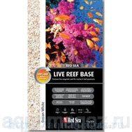 Грунт рифовый живой - Ocean White 0,25-1мм 10 кг