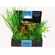 Композиция из пластиковых растений 15 см PRIME M620