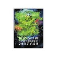 The International Aquatic Plants Layout Contest Book 2016 - Каталог работ IAPLC 2016, фото 1