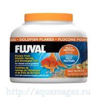 Корм для золотых рыб Fluval 125мл