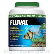 Корм для растительноядных рыб Fluval 325мл гранулы