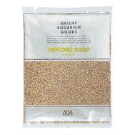 Песок Меконг мелкий, пакет 2 кг ADA Mekong Sand S, 2 кг