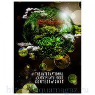 Каталог работ IAPLC 2012 The International Aquatic Plants Layout Contest Book 2012