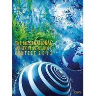 Каталог работ IAPLC 2013 The International Aquatic Plants Layout Contest Book 2013