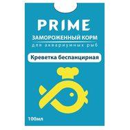 {[ru]:Креветка беспанцирная замороженная в блистере PRIME 100мл}
