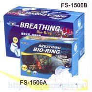 Наполнитель керамический BREATHING BIO-RING 450гр